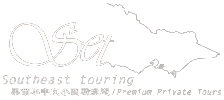 Southeast Touring